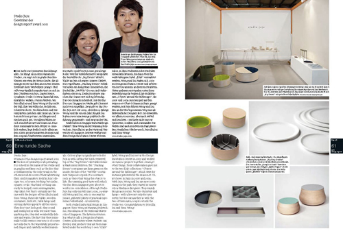 Design_Report_Page_4