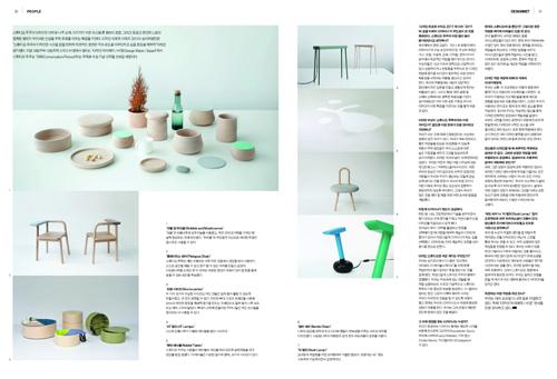 designnet2