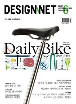 designnet_cover